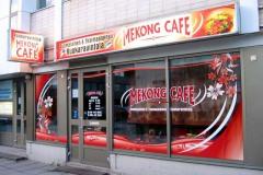 julkisivuteippaukset_mekong-cafe